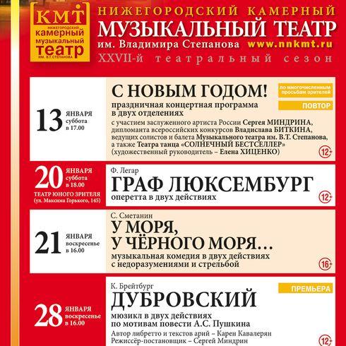 Афиша кино в михайловке волгоградской области
