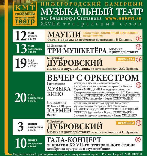 nnkmt1804.jpg