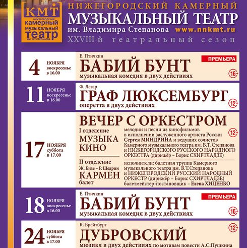 nnkmt1810-1.jpg